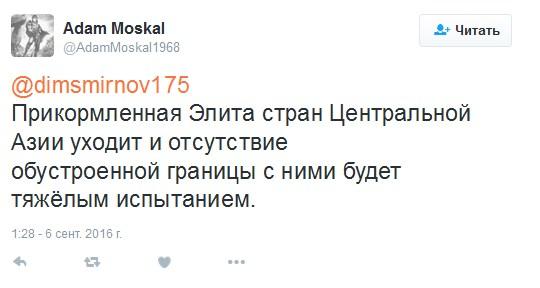 Соцмережі іронізують над візитом Путіна на могилу Карімова: опубліковані відео (5)