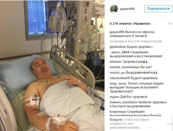 Кернес опинився в лікарні, йому провели 9-годинну операцію: з'явилося фото (1)