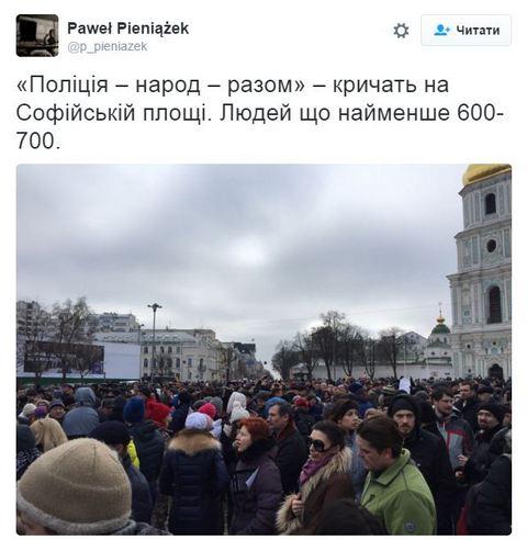 В Киеве собралась акция в поддержку полиции: опубликованы фото (1)