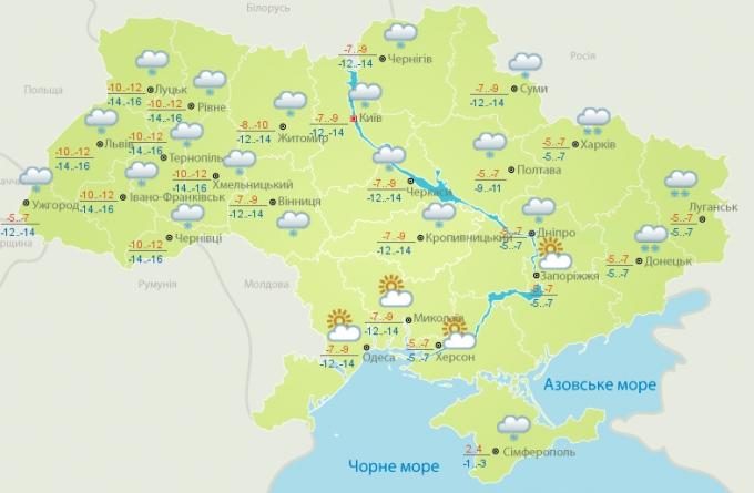 Снегопады, морозы и метели: в Украине объявили штормовое предупреждение (2)
