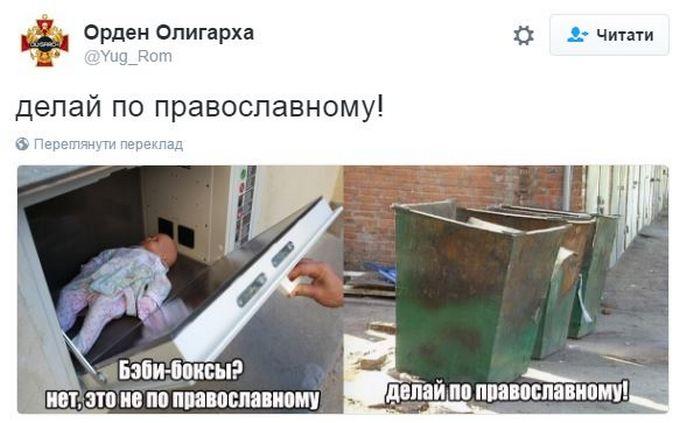 У Росії знайшли ще дві речі для заборони: соцмережі вирують (3)