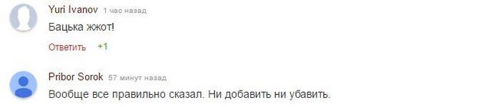 Лукашенко підірвав мережу своїм рецептом чоловічої сили (1)