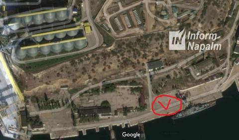 В порту Севастополя припрятаны ракеты, возможно, для войск России (2)