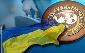 Ризик неприємного сюрпризу для України від МВФ: у Гройсмана прояснили ситуацію