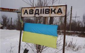 Боевики ДНР под Авдеевкой перешли к новой тактике: появились детали