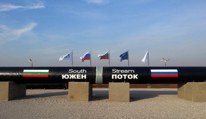 В РФ собираются возобновить проект Южного потока