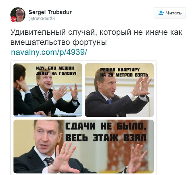 Соцсети взорвала царь-квартира путинского вице-премьера (2)
