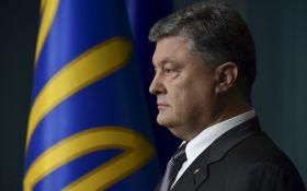 Порошенко почтил память украинских героев: появилось видео
