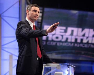 УДАР Кличко пойдет на выборы самостоятельно