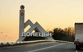 Серед жителів Донецька побачили важливу зміну в ставленні до ДНР і Росії