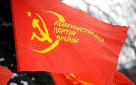 Запрет КПУ в Украине: всплыла скандальная деталь