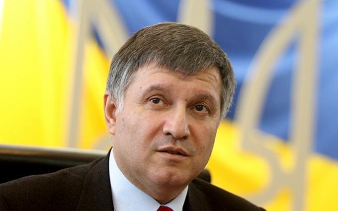 Аваков назвав єдиний варіант для окупованого Донбасу