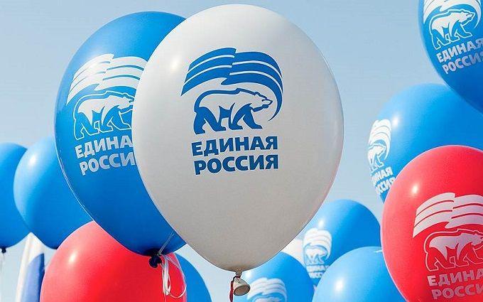 Рейтинг партии Путина упал перед выборами: в соцсетях злорадствуют