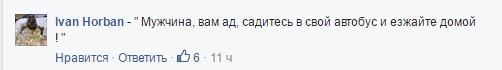 Хресна хода в Києві: у Авакова розвеселили смішною фотожабою (2)