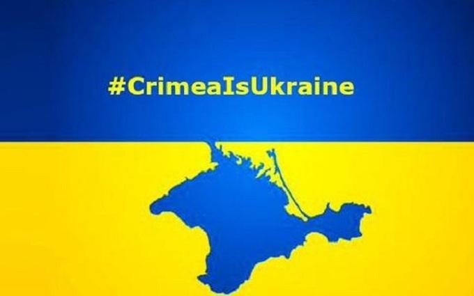 Україні порадили, що робити з Кримом: названі кілька кроків
