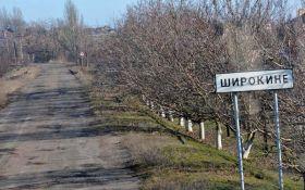 Бойовики ДНР обстріляли українських військових біля Широкиного з артилерії - штаб АТО