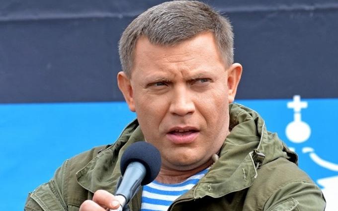 Ватажок ДНР вже не готовий загрожувати Україні: опубліковано відео