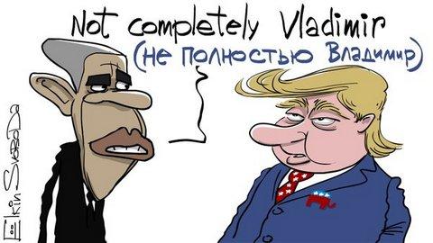 Известный карикатурист в новой работе изобразил гибрид Путина с Трампом (1)