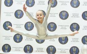 7-летняя украинская акробатка установила рекорд Украины: опубликованы фото и видео