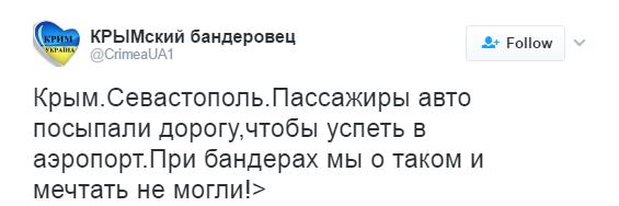 При Украине и мечтать не могли: появилось новое видео того, во что Россия превратила Крым (1)