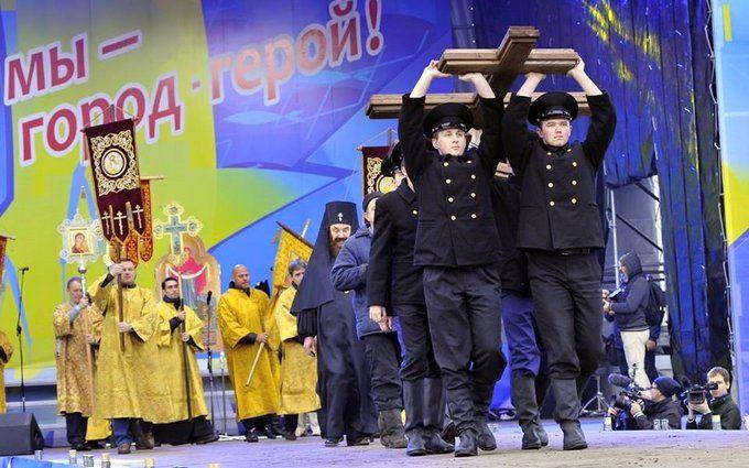 """Російське місто влаштувало свято в """"українських кольорах"""": в мережі сміються над фото"""