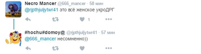 У Донецьку жителі вимагають пояснити, чому по них стріляють бойовики ДНР (2)
