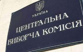 ЦИК Украины неожиданно обратилась к международному сообществу: что случилось