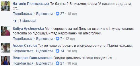 Савченко стала героиней нового скандала: опубликовано видео (2)