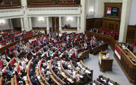 Рада жорстко відповіла Польщі щодо геноциду: опубліковано заяву