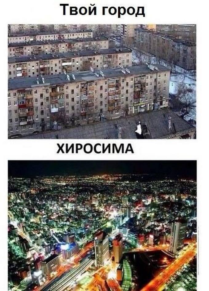 У Росії показали сумні реалії РФ одним фото (1)