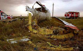 """В деле о сбитом над Донбассом """"Боинге"""" обнаружен ценный свидетель: опубликованы фото"""
