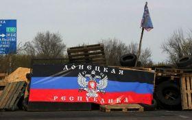 Бойовики частково зайняли сіру зону неподалік окупованого Донецька – штаб АТО