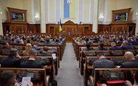 Карантин в Україні: Рада ухвалила закон про скасування ЄСВ та відтермінування штрафів