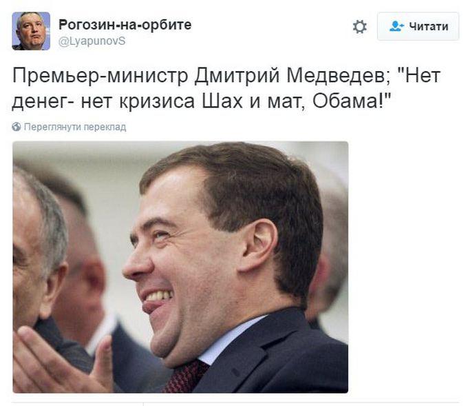 Немає грошей - немає кризи: соцмережі не можуть заспокоїтися після слів Медведєва в Криму (8)