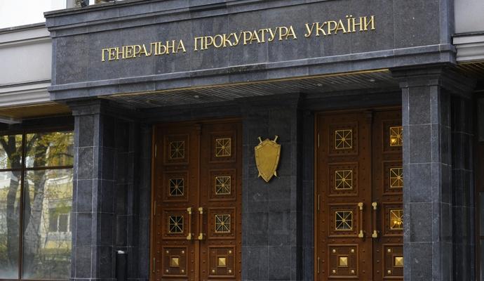 Шокин принял отставку Касько