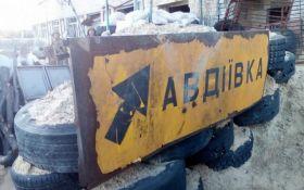 Срыв перемирия на Донбассе: штаб АТО сообщил тревожные новости