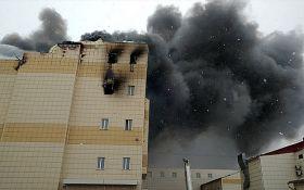 Пожежа в Кемерово: названо шокуюче число загиблих дітей