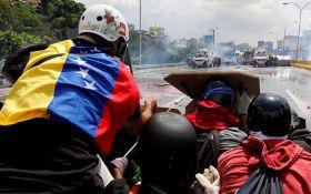 В Венесуэле обвиняют Россию в попытке вывезти из страны запасы золота