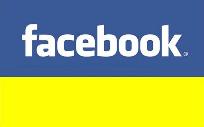 """Украинский писатель рассказал, за что на него """"стучат"""" русские в Facebook"""