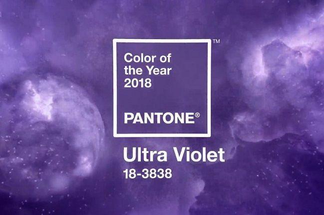 Pantone назвал главный цвет 2018
