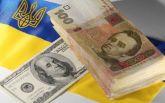 Курсы валют в Украине на пятницу, 22 сентября