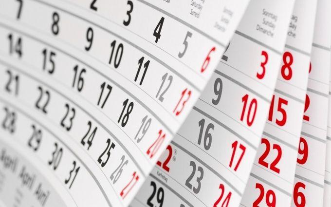 Кабмін затвердив перенесення робочих днів у 2018 році