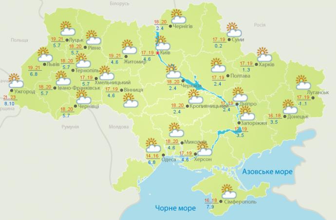 Прогноз погоды на выходные дни в Украине - 7-9 апреля (3)
