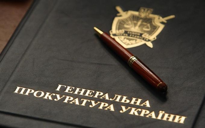 Соцсети возмутило увольнение прокуроров Сакварелидзе: украинцам плюют в лицо
