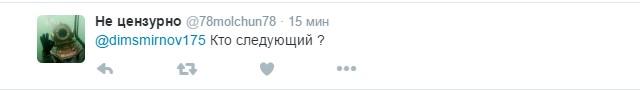Путін дав російське громадянство знаменитому голлівудському актору: в мережі сміються (2)