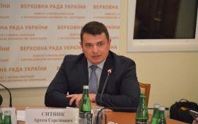 НАБУ проинформировало Германию о российском гражданстве для Крючкова - Сытник