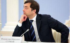 У Путіна незвично спростували злом пошти Суркова