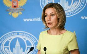 МИД России обвинил Украину в многомиллионных долгах перед СНГ