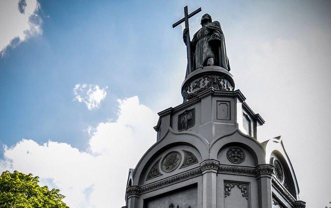День Крещения Руси: интересные факты о празднике (6)