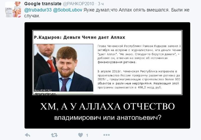 Соцсети взорвала царь-квартира путинского вице-премьера (3)